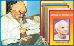 Shriram Sharma Acharya